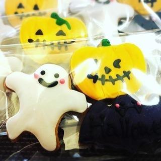 【満員御礼】10/27ハロウィンクッキー作り🎃🎃🎃