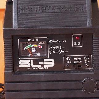 大自工業 メルテック バッテリー充電器 開放型用 6V・12V/...