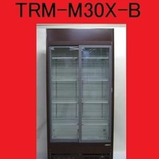 サンデン 業務用 冷蔵ショーケース リーチイン TRM-M30X...