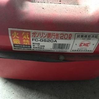 ガソリン缶20L(取引相手が決まりました)