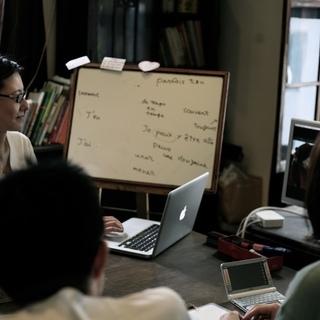 実績ある日本人ネイティブのフランス語レッスンならフランス語教室パザパ