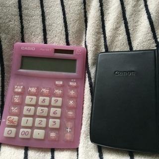 CASIO Canon 電卓 ひとつ300