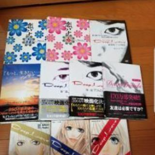 yoshi小説&DVDセット