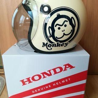 ホンダ モンキー ヘルメット