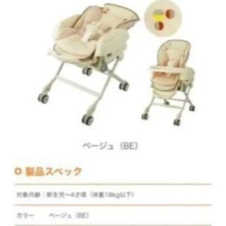 赤ちゃん コンビ ハイ& ロー 電動スウィング ラック