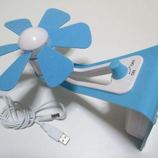 USBで接続する扇風機