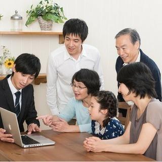 【11月30日開催】完全在宅のライター業で月1万稼ぐ方法