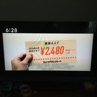 液晶テレビ 32インチ BRAVIA - 成田市
