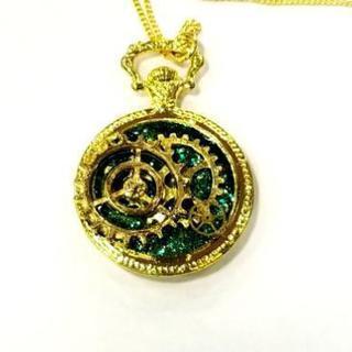 アンティーク調 懐中時計型ネックレス 緑