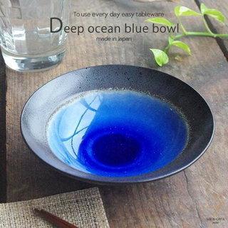 ラピスラズリ瑠璃色ブルー2枚.