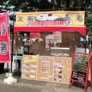 第8回女子野球ジャパンカップに伴って飲食店の出店をします