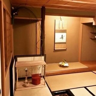 江戸千家 神戸 茶の湯教室