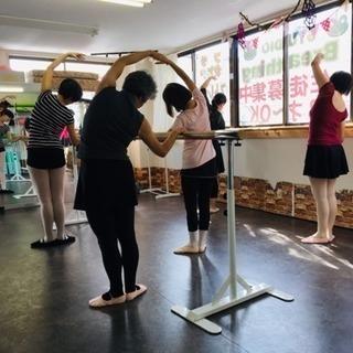 大人から始めるバレエのクラス  体験募集🎵