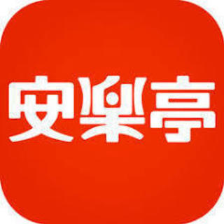 「東証二部上場企業」を人材の面で支える【人事採用・事業企画】