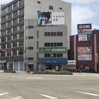 名古屋市西区のビル一室 ベンチャー企業(オフィス用)賃貸
