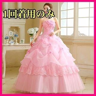 ウエディングドレス カラードレス ロング 二次会 披露宴 結婚式