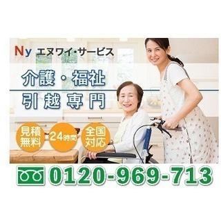愛媛県・広島県から九州向けの荷物が特別価格で引越し対応できます。...