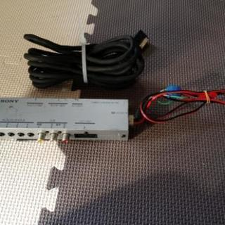 SONYカーナビ用コネクションボックス