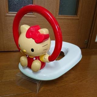 【取引交渉中】キティちゃん補助便座 ☆難あり☆