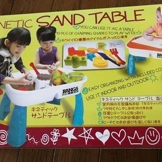 キネスティックのテーブル