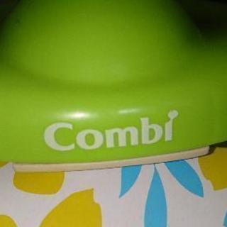 Combi   ベビーレーベル スタンド型 補助便座