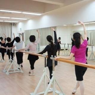 スタイルアップのためのバレエ 体験会12/6 19:15〜20:15