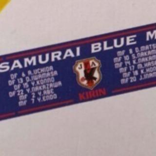 新品 KIRIN サッカー日本代表 マフラータオル スポーツタオル