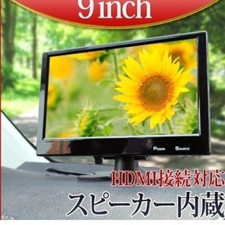 新品★オンダッシュモニター9インチ