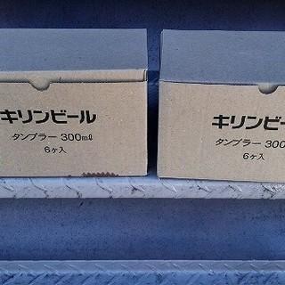 佐々木ガラス 6オンス タンブラー 12個 セット 新品 未使用