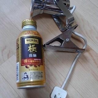 クリップ付き ハロゲン ランプ