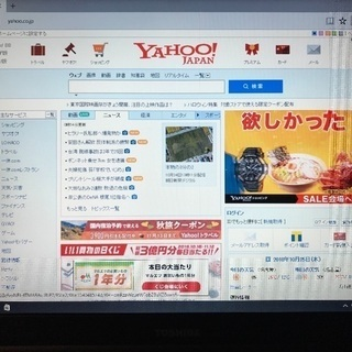 ◆ TOSHIBA satellite pxw/55kw   DVD Windows10 美品 - 売ります・あげます
