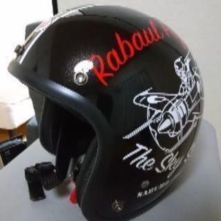 全排気量対応ジェットヘルメット