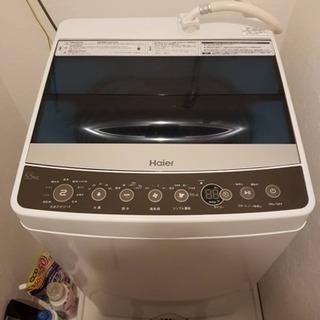 ハイアール洗濯機5.5kg   2018年8月購入