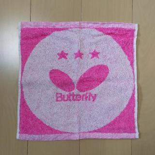 《新品未使用》Butterfly バタフライ 卓球 ハンド…