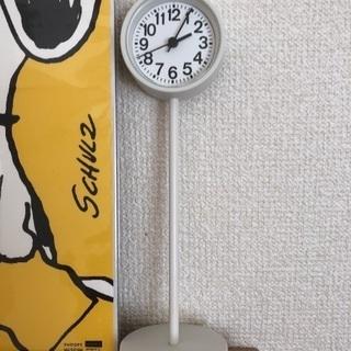 【取引中】無印良品 公園の時計