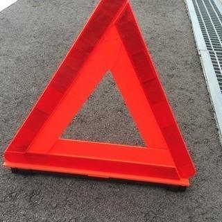 車載用 緊急セット 三角板 脱出ハンマー
