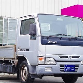 アトラス 1.5トン 4ナンバートラックも自社ローン