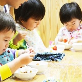 【時給1300円~】アットホームな保育所での調理・食事準備のお仕事...