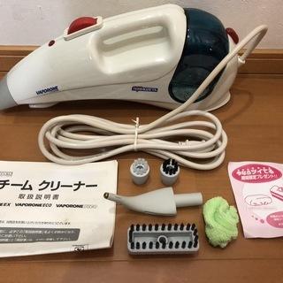 ★TERMOZETA 高温ジェットスチームクリーナー(年末大掃除に)