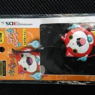 3DS ラバークリーナー