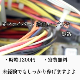 【最短即日】入社日に4万円支給!完全未経験OKで働きやすい職場です...