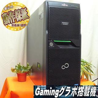 GTX1050+E5-1410☆HD500×2RAID-0/メモ...
