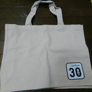 緊急値下げ♥ソフトバンクお父さん創立30周年お買い物トートバッグ