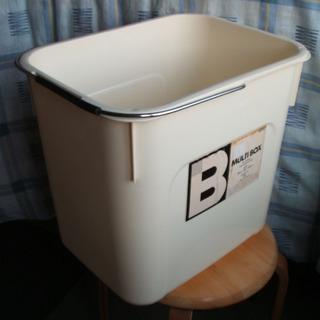 ランドリーボックス 洗濯かご