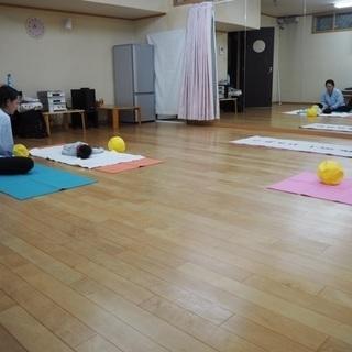 西武線東長崎駅より徒歩5分 閑静なスタジオでピラティスをはじめませんか?お子様連れクラス有り。コアを鍛えることで本来の自分を取り戻そう - スポーツ