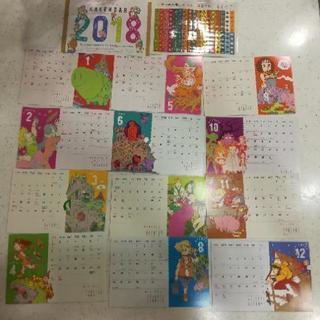 七つの大罪29巻限定版2018年月替りカレンダー