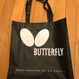 Butterflyトートバッグ