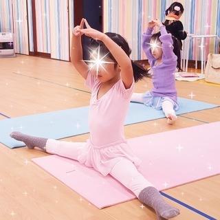 3歳からのキッズピラティス&バレエクラス