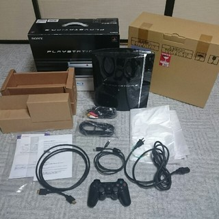 【PS3】PlayStation3 初期型