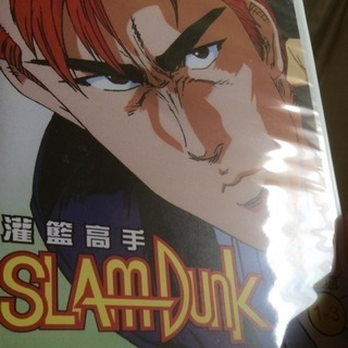 スラムダンク  アニメ全話収録 DVD